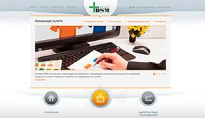 DSM страница